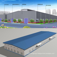 China Supplier Pre-Eiengineer Steel Building